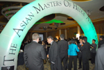 Picture of guests at the Eurekahedge Asian Hedge Fund Awards 2006