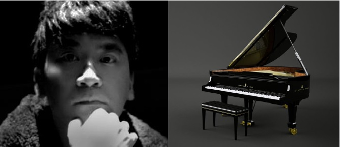 Victor Khor Piano Experience auctioned at the Eurekahedge Asian hedge fund awards 2016