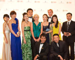 Picture of guests at the photo wall at the Eurekahedge Asian Hedge Fund Awards 2011