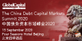 Hedge Fund Event - The China Debt Capital Markets Summit 2020